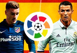 Atlético Madrid vs Real Madrid